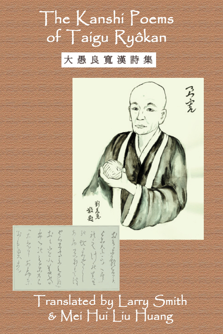 The Kanshi Poems of Taigu Ryokan